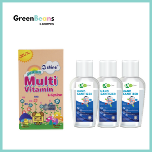1+3 Combo: Shine Junior Multivitamin Plus Chewable Tablet (Tutti-Frutti Flavour) + ProCare Hand Sanitizer 50ml x 3