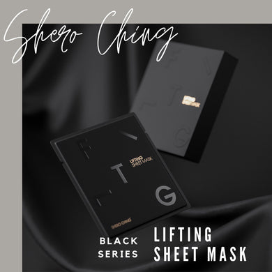 Shero Ching Lifting Mask