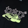 Sushi 2 Color Tee - Black