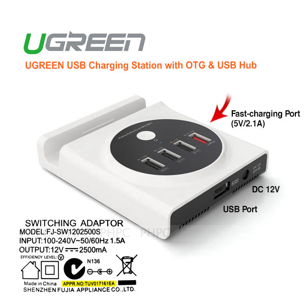 UGREEN Multifunction USB Charging Station with OTG USB Hub (20352)