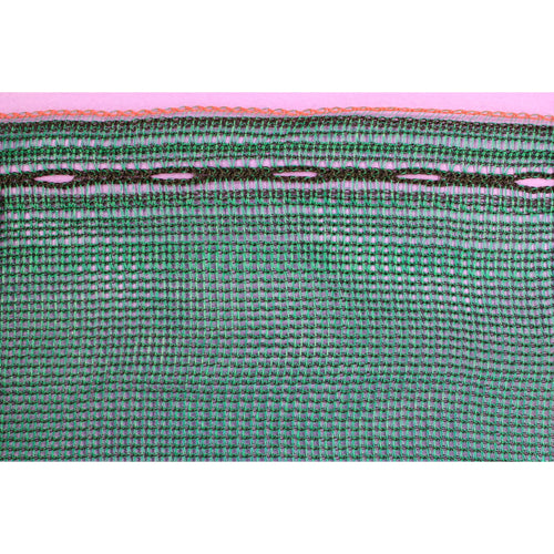 KNITTED SHADE CLOTH/ WIND BREAK