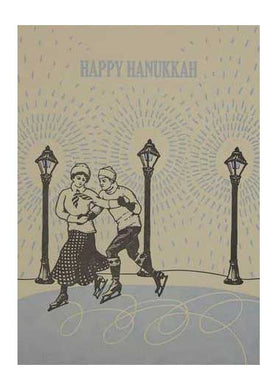 Hanukkah Skaters Card - Tigertree