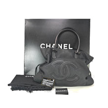 Load image into Gallery viewer, Chanel CC Washed Caviar Leather Drawstring Tote