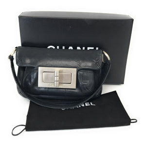 Chanel Square Quilted Mademoiselle Lock Bag