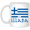 Greek Pride - Greece Ellada 11 oz. White Mug