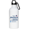 Greek Pride - American Made with Greek Ingredients 20 oz. Stainless Steel Water Bottle