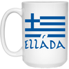 Greek Pride - Greece Ellada 15 oz. White Mug
