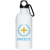 Greek Pride - Greece Logo 20 oz. Stainless Steel Water Bottle