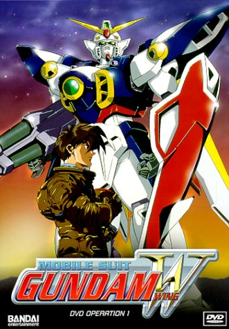 "Mobile Suit Gundam Wing ""DVD Operation 1"" (Used) 