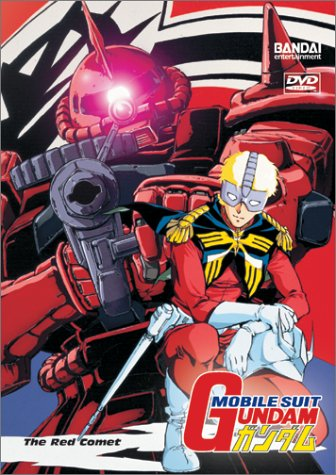 "Moblie Suit Gundam ""The Red Comet"" (Used) 