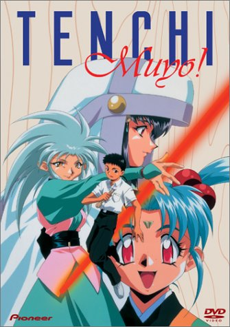 """Tenchi Muyo"" Vol. 1 (Used) 