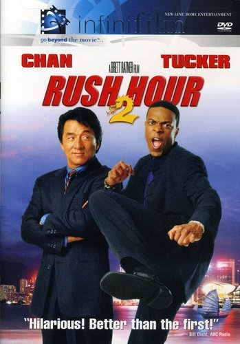 Rush Hour DVD Jackie Chan | Geekified