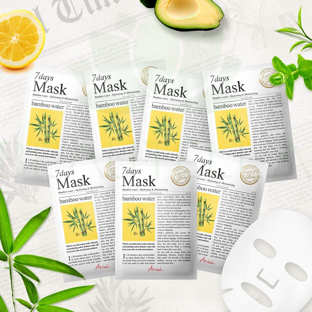 ARIUL BAMBOO WATER SHEET MASK - 7 - Face Mask