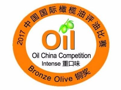 Oleum Crete award winner Oil China Competition 2017
