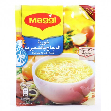Maggi - Chicken Noodle Soup