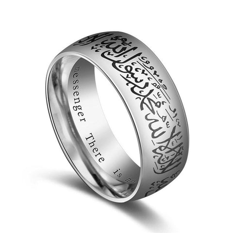 Titanium Steel Quran Messager Rings