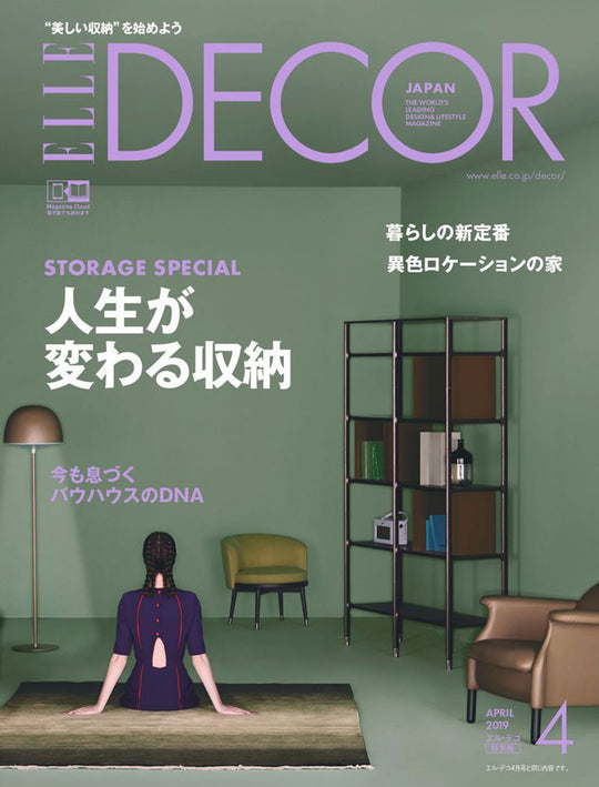 ELLE DECOR | Japan