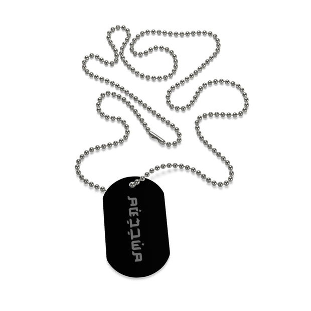 Mandirigma / Warrior in Baybayin Dog Tag Necklace (Modern Font)