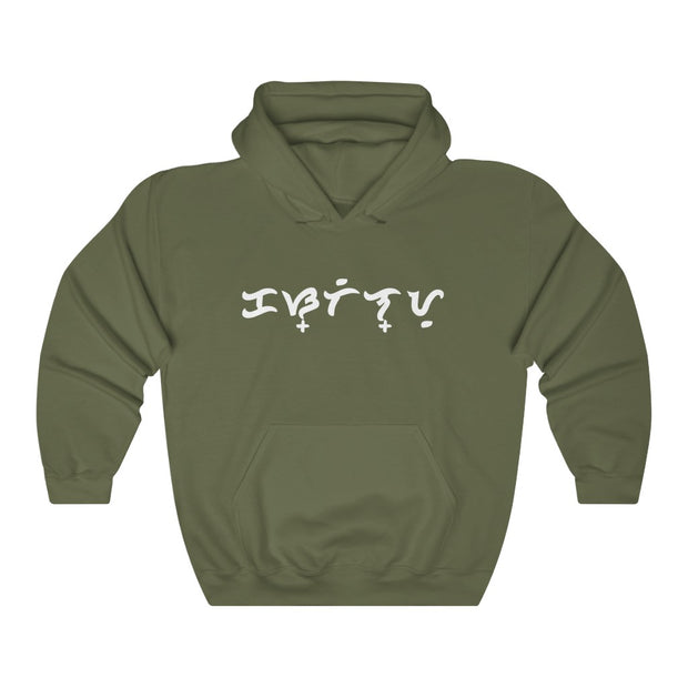 Your Name or Message in Baybayin Hoodie