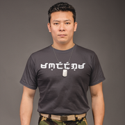 Mandirigma (Warrior) in Baybayin T-Shirt