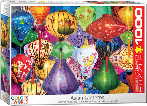 Asian Lanterns 1000 Piece Puzzle - Quick Ship - Puzzlicious.com