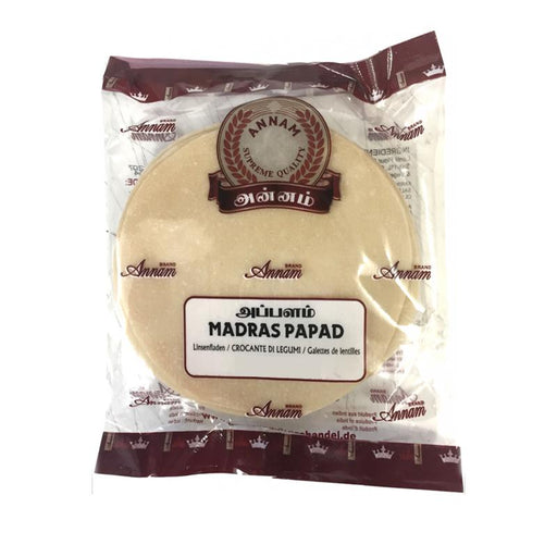 Annam Plain Madras Papad 200gm Annam