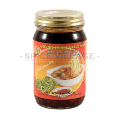 Double Seahorse Ground Chili & Garlic In oil 227gms