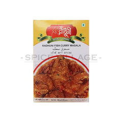Radhuni Fish Curry Masala 100gm