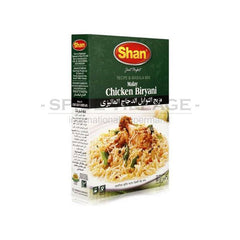 Shan Chicken Biryani