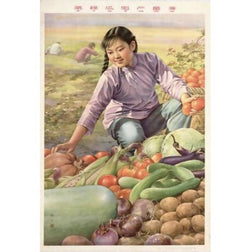 1959 'The vegetables are green, the cucumbers plumb, the yield is abundant'