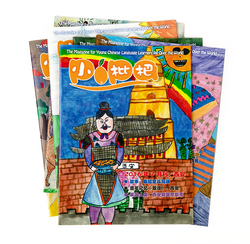 2016 Pipa Magazine for kids & families