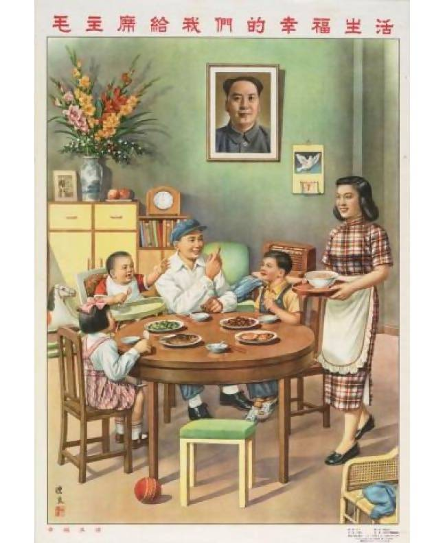 1954 'Chairman Mao gives us a happy life' Poster