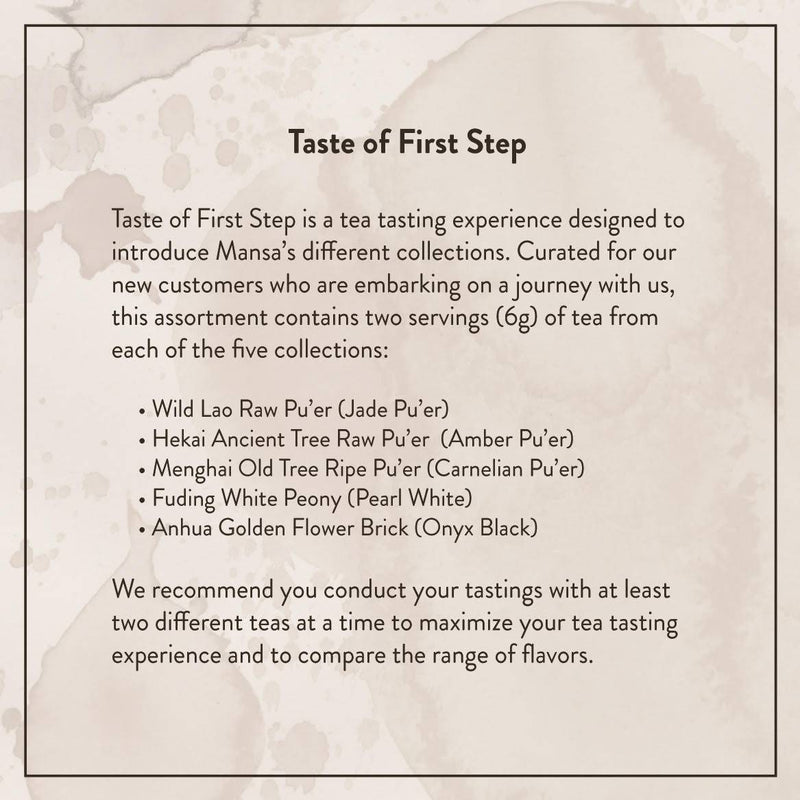 Taste of First Step