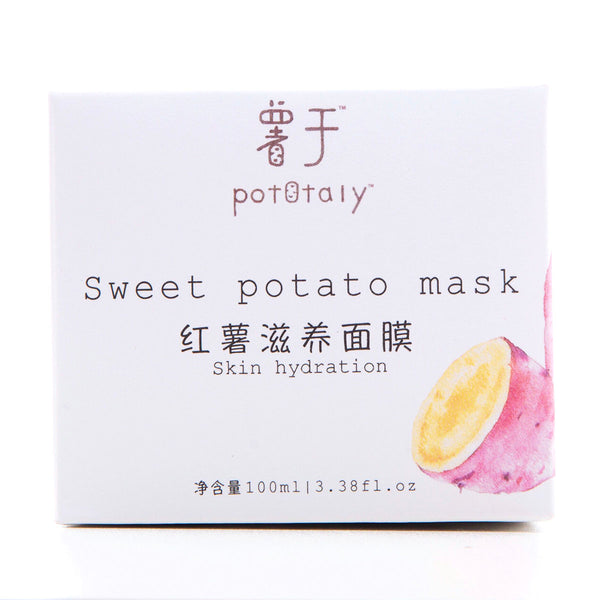 Sweet Pototaly Hydration Mask