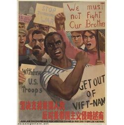 1966 'Resolutely support the American people in their resistance against American imperialist aggression in Vietnam'