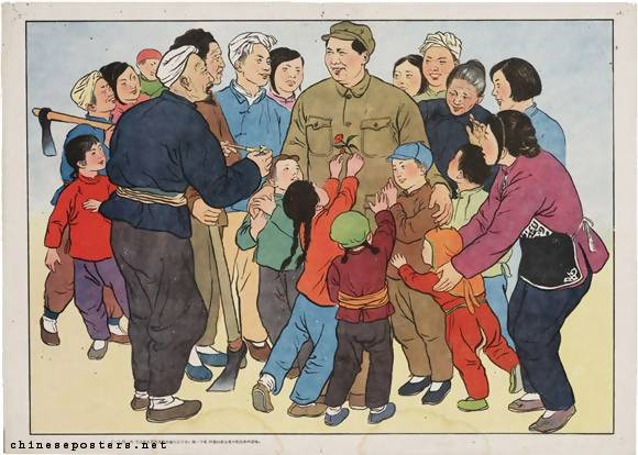 1960 'Chairman Mao loves children' reprint poster