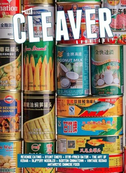The Cleaver Quarterly #7