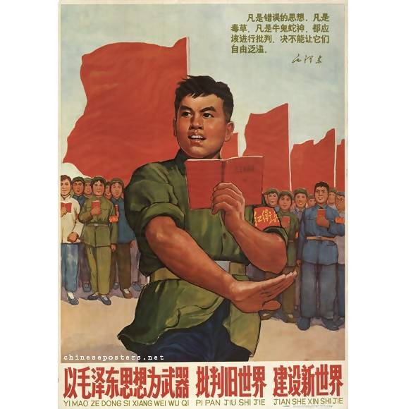 1966 'Criticize the old world and build a new world with Mao Zedong Thought as a weapon' reprint poster