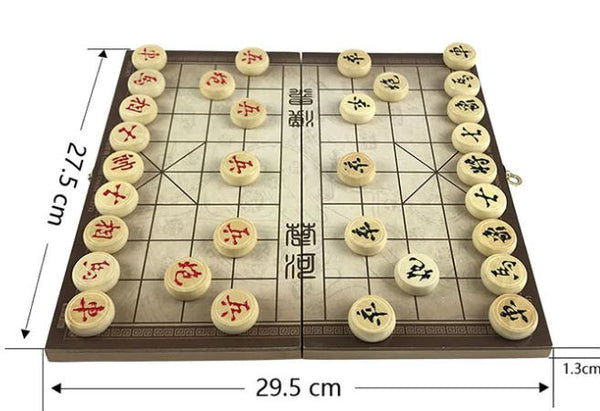 Wooden Chinese Chess XiangQi Set