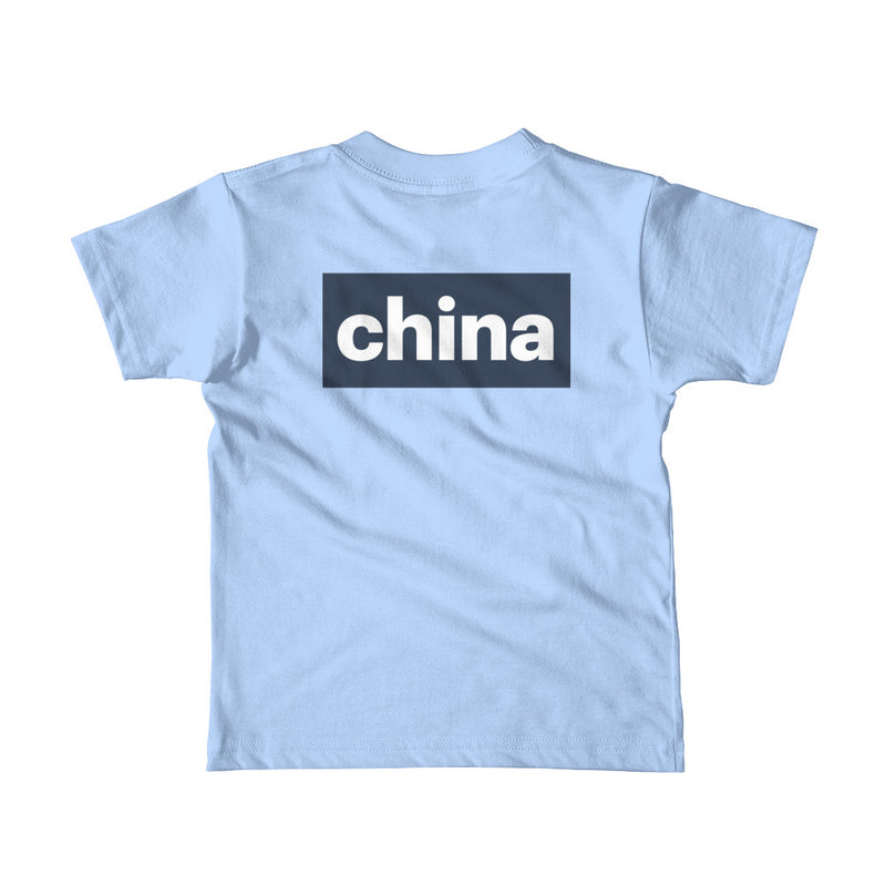 Kids Sup (front) China (back) Tee