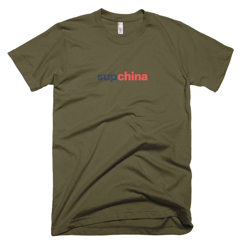SupChina Short-Sleeve T-Shirt