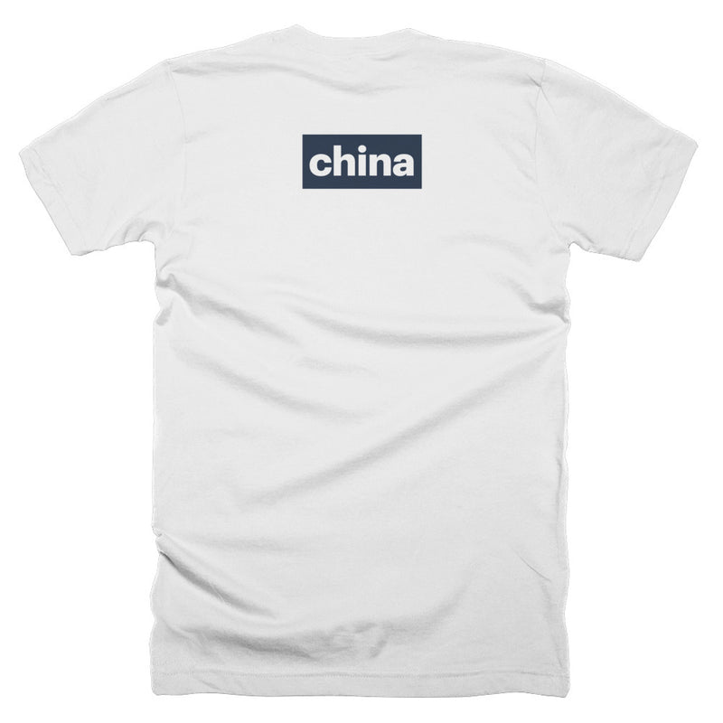 Sup (front) China (back) Tee