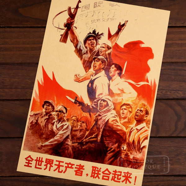 WORKERS OF ALL LANDS UNITE Communist Revolution Vintage Retro Poster