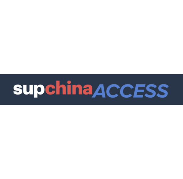 supchina access annual subscription