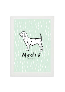 Madra (Dog) (mint green)