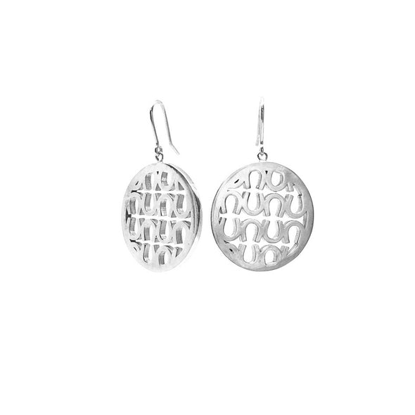 Lucky Drop Earrings Silver