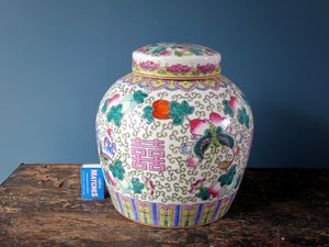 Large vintage 1950s Chinese ginger jar