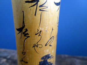 Kokeshi doll - Togatta style, pretty hand-painted scene and artists signature