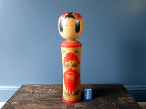 Kokeshi doll - Naruko design with chrysanthemum motif