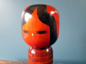 Japanese wooden Kokeshi doll - Yajiro design on cherry wood